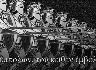 ΑΠΕΜΠΟΛΩΝ