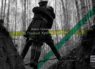 Andrei_Tarkovsky-800×534