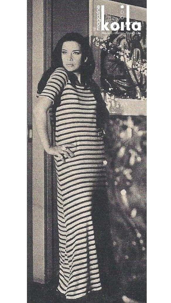 Καρεάζη 1970-6-2 Φαντάζιο , 66 – Copy
